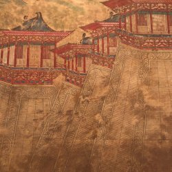 Museum of China 59